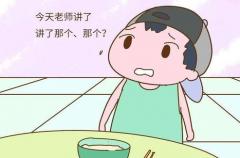 ����三(san)�q(sui)啦,����(ma)用�@5��(ge)�[�T培(pei)�B�(ji)��(yi)力,孩(hai)子�L(chang)大智qiao)� /></a> <h4><a href=