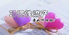 武�h�D科��(zhuan)家�w厚(hou)睿�Uhe)�a ��^���2蛔ˇ?幸接�ahao)�k(ban)法�{理治���幔�